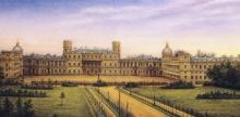 Дворец трех архитекторов