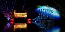 Ночь света в Гатчине-2017