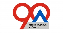 Программа празднования юбилея Ленинградской области в Гатчине