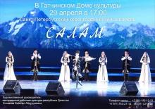 Танцы народов Кавказа и зажигательная ЛЕЗГИНКА!!!