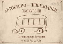 Дворцы Санкт- Петербурга: Шереметьевский дворец+Фонтанный дом