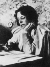 Гиппиус Зинаида Николаевна