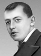 Рошаль Семен Григорьевич