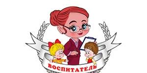 Сегодня в Гатчине состоится Форум воспитателей Ленинградской области