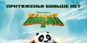 Киноафиша с 28 января по 03 февраля