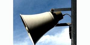 28 августа пройдет проверка региональной системы оповещения
