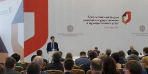 Ленинградская область – в лидерах по развитию МФЦ