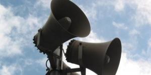 11 марта будет проверка работоспособности системы оповещения района