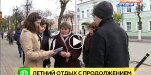 В Гатчине разыскивают учительницу (ВИДЕО)