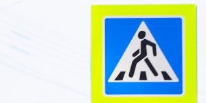 Пешеходные переходы на областных дорогах становятся безопаснее