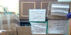 Гатчинцы дарят новогодние подарки детям Донбасса
