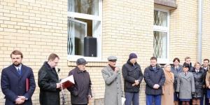 Открыли новое здание прокуратуры