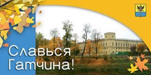 ДЕНЬ ГОРОДА - 21 сентября 2013г.