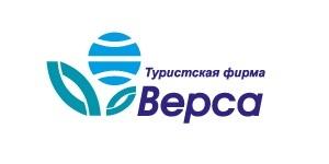 "Турфирма ""ВАРДИКОС - ВЕРСА"" на Соборной"