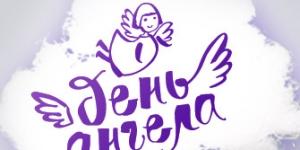 Новый телепроект поможет сиротам из Ленобласти обрести семью