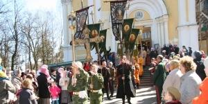 27 апреля с 12:00 до 14:00 часов В Гатчине перекроют движение