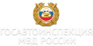 Штраф за техническое состояние и эксплуатацию транспортных средств