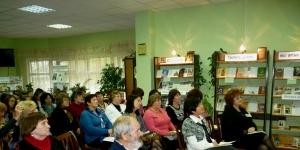 В Гатчине прошла конференция, посвященная Году духовной культуры