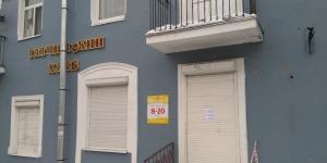Магазин Гатчинский хлеб на Соборной закрыт