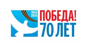 52 легкоатлетическая эстафета, посвященная 70-летию  Победы