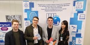 НИЦ «Курчатовский институт» – ПИЯФ для тех, кто ищет карьерные возможности