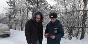 Правила пожаробезопасного поведения в зимнее время года