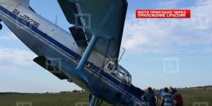 Самолёт ДОСААФ воткнулся носом в землю во время взлёта в Гатчине