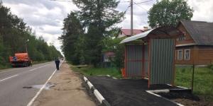 Автобусы безопасно остановятся в Вырице