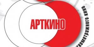 Всероссийский фестиваль короткометражных фильмов