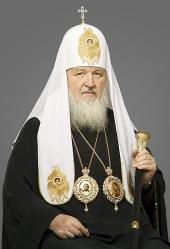 Патриарх Кирилл в Гатчине