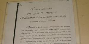 Памятную доску Павлу Первому установят в Феодосии