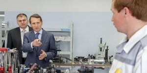 Сергей Нарышкин посетил 218-й авиационно-ремонтный завод