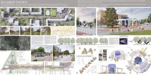Проект «Бульвар науки» участвует в конкурсе малых городов России