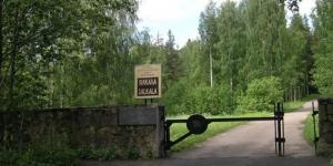 Центр духовной толерантности в Ленинградской области