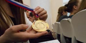 Достойное завершение регионального этапа всероссийской олимпиады школьников
