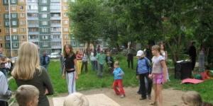 Игровая программа для детей и подростков «Веселая Дружинушка».