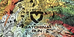 22 ноября в Гатчине пройдет VI Гатчинский полумарафон