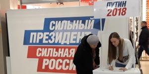 В Гатчине собирают подписи в поддержку Владимира Путина