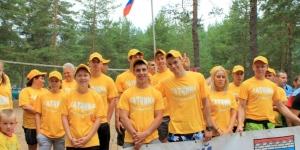 Cпортивно-туристский слет молодежи