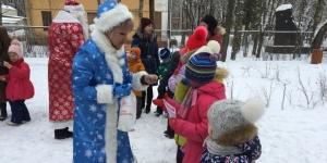 Гатчина отметила праздник Деда Мороза и Снегурочки