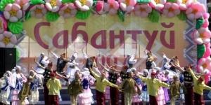 «Сабантуй-2013»