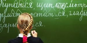 Акция «Говорим и пишем правильно» - 12 июня
