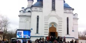 Безопасность Патриарха всея Руси Кирилла