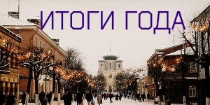 Результаты работы ДНД за 2014 г.