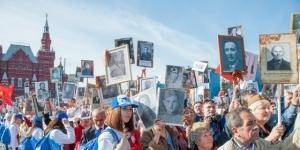 Фотографии для участников шествия «Бессмертного полка»