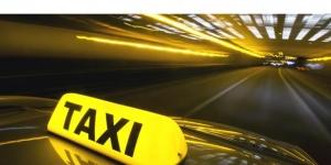 «Такси» : профилактическое мероприятие