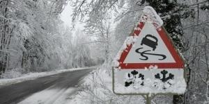 Ночью местами ожидается понижение температуры до -33