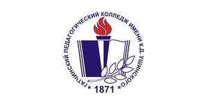 Вечер встречи выпускников Гатчинского педагогического колледжа