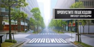 В Ленобласти пройдут мероприятия «Пешеход