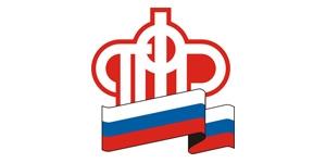 ЕДВ прибывшим на территорию РФ из Украины